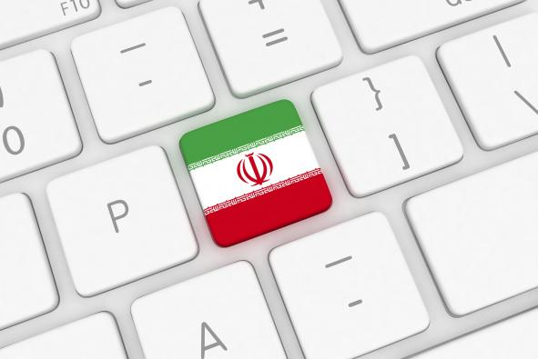 Know Your Risk Amid Tensions with Iran, CISA Advises
